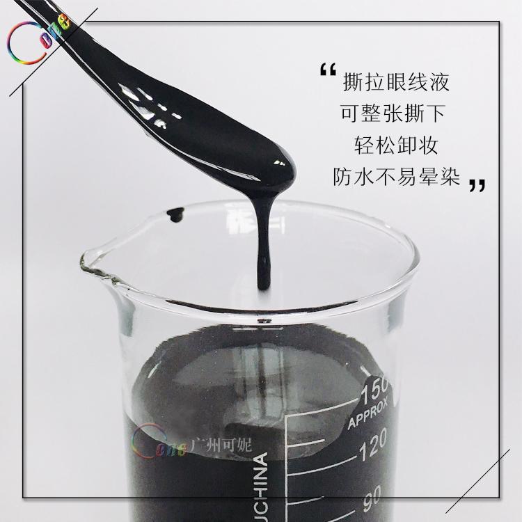 可撕竞博jbo官网